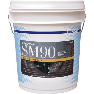 ユシロ SM90(1缶) 3110015921 7684606
