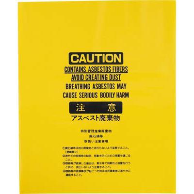 IWATANI アスベスト袋黄小(100枚) ASBHC 2993210