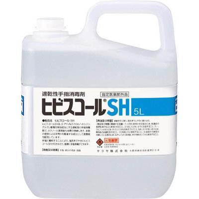 サラヤ 速乾性手指消毒剤 ヒビスコールSH 5L(1本) 42308 3203204