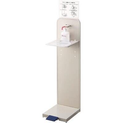 コンドル アルコール噴霧機F(1台) YE08LID 3756556