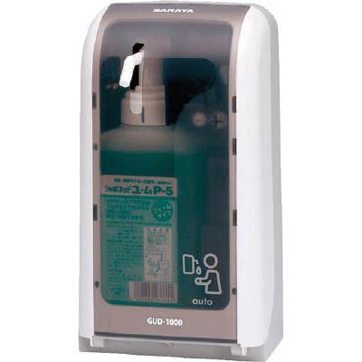 サラヤ ノータッチ式ディスペンサー GUD-1000-PHJ(1台) 41962 3827089 手洗い 石鹸 アルコール 消毒 トイレ 公共施設 オフィス 事務所