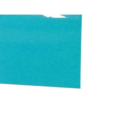 ミヅシマ ビニール長マット 平板 910mmx20m ライトブルー(1巻) 4110361 4497121