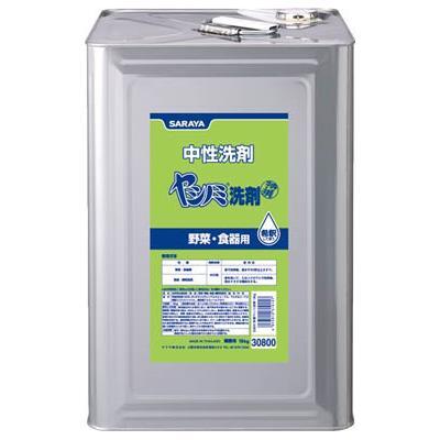 サラヤ 特撰ヤシノミ洗剤18KG(1個) 30800 7536917