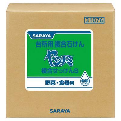 サラヤ ヤシノミ複合石けんS20KG(1缶) 31076 7536968