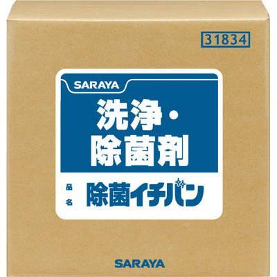 サラヤ 洗浄除菌剤 除菌イチバン20kg(1個) 31834 2948095