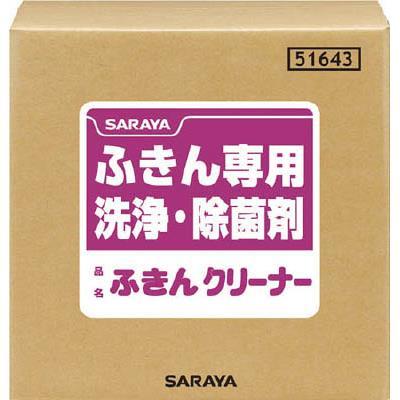 サラヤ ふきん専用洗浄・除菌剤 ふきんクリーナー 20kg(1個) 51643 2948397