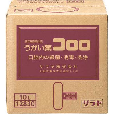 サラヤ うがい薬コロロ 10L(1個) 12830 3420141