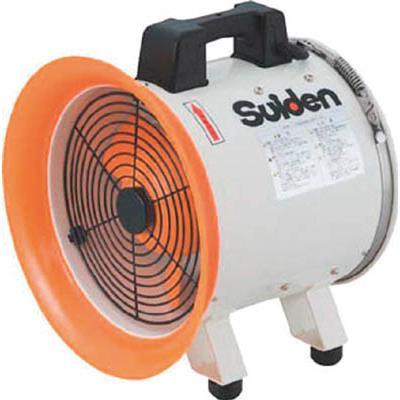 スイデン 送風機(軸流ファンブロワ)ハネ250mm 単相200V(1台) SJF250RS2 3537609