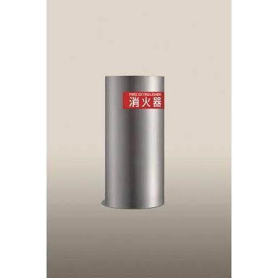 PROFIT 消化器ボックス置型 PFR-03S-L-S1(1台) PFR03SLS1 4122879