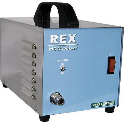REX MCオゾナイザー MC-985S(1台) MC985S 4237722
