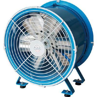 アクアシステム エアモーター式 軸流型 送風機 (アルミハネ20cm)(1台) AFR08 4550226