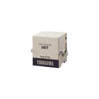淀川電機 カートリッジフィルター集塵機(0.2kW)異電圧仕様品単相220V(1台) DET200A220V 4842413