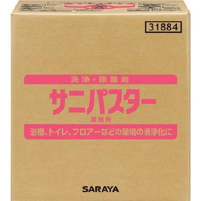 サラヤ 洗浄・除菌剤 サニパスター 20Kg(1個) 31884 4945328