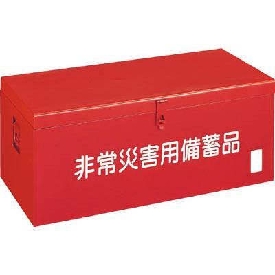 【代引不可】TRUSCO 非常災害用備蓄品箱 W900XD420XH370(1台) FB9000 5196477