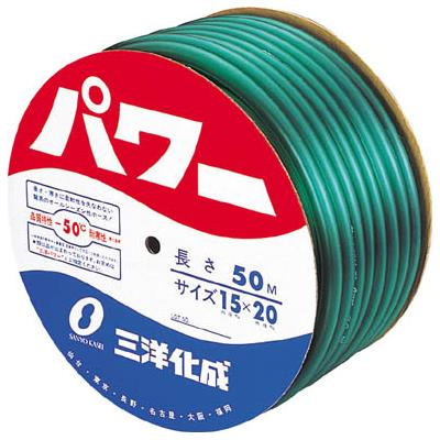 サンヨー パワーホース15×20 グリーン 50mドラム巻(1巻) PW1520D50G 1477439