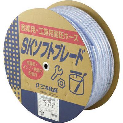 サンヨー SKソフトブレードホース9×15 50mドラム巻(1巻) SB915D50B 1478206