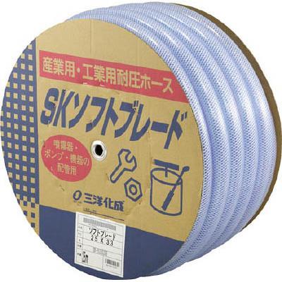 サンヨー SKソフトブレードホース25×33 25mドラム巻(1巻) SB2533D25B 1478273