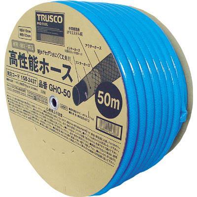 TRUSCO 高性能ホース 15X20mm 50mドラム巻(1巻) GHO50 1582437