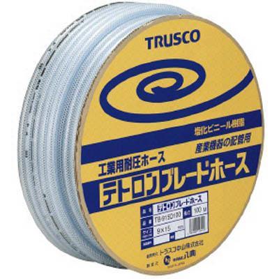 TRUSCO ブレードホース 15X22mm 50m(1巻) TB1522D50 2281767