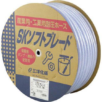 サンヨー SKソフトブレードホース10×16 50mドラム巻(1巻) SB1016D50B 3752739