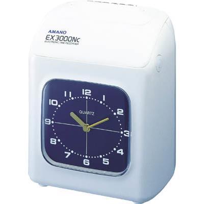 アマノ タイムレコーダー(1台) EX3000NCW 0021601