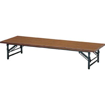 TRUSCO 折りたたみ式座卓 1800X450XH330 チーク(1台) TZ1845 2594145