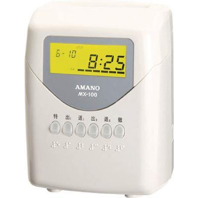 アマノ タイムレコーダー MX-100(1台) MX100 4061021