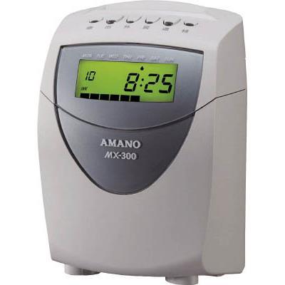 アマノ タイムレコーダー MX-300(1台) MX300 4061039