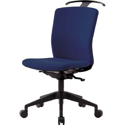 アイリスチトセ ハンガー付回転椅子(シンクロロッキング) ネイビー(1台) HGXCKRS46M0FN 7594313