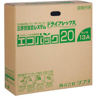 TBC エコパック13φ 10mm厚20m(1S) UPC1310ECO20M 3890082