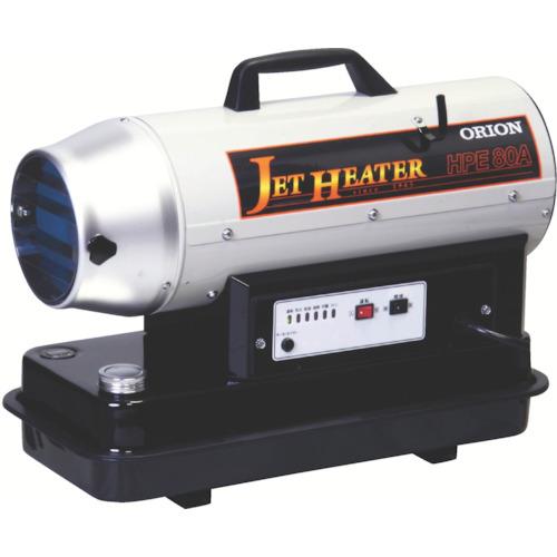 オリオン:ジェットヒーター(Eシリーズ) HPE80A 工場 倉庫 作業 防寒 暖房