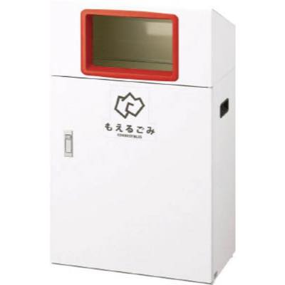 コンドル リサイクルボックス YO-50(R)もえるごみ YW398LID 8283428