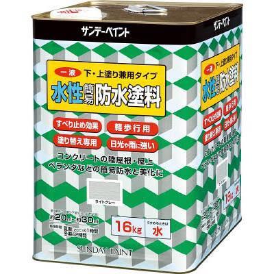 サンデーペイント 一液水性簡易防水塗料 16kg グリーン 269921 8186402