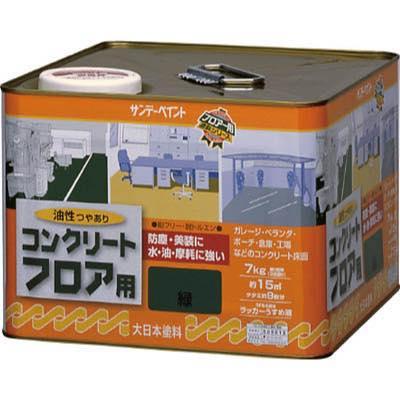 サンデーペイント 油性コンクリートフロア用 7kg 若竹色 267606 8186407