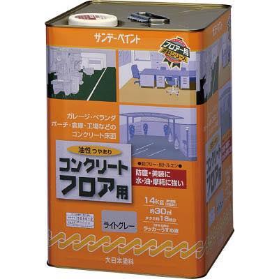 サンデーペイント 油性コンクリートフロア用 14kg 若竹色 267651 8186411