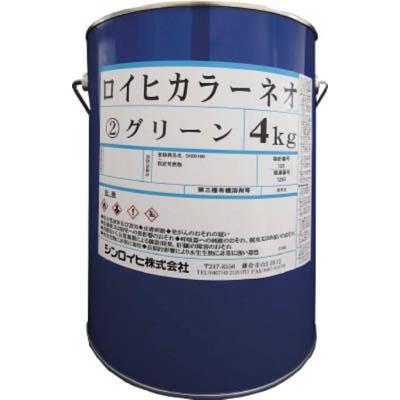 シンロイヒ ロイヒカラーネオ 4kg レモン 21450 8186495