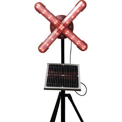 仙台銘板 ネオクロスアロー ソーラー式大型回転灯 三脚付 電源セット 3050850 8184909