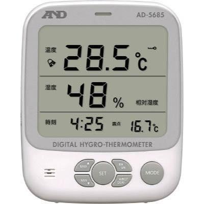 最も優遇 8185279:イチネンネット AD5665 AD5665 A&D ワイヤレス温湿度計(表示機)-DIY・工具