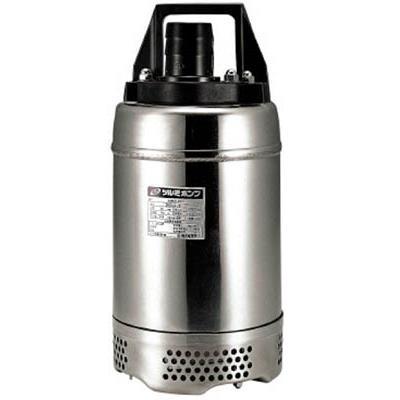 ツルミ ステンレス製水中ハイスピンポンプ 60HZ(1台) 40SQ2.25S 2413841