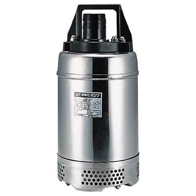 ツルミ ステンレス製水中ハイスピンポンプ 60HZ(1台) 40SQ2.25 2413850