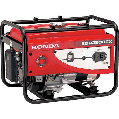 HONDA 発電機 2.3kVA(交流専用) 60Hz(1台) EBR2300CX2NKH 4238095