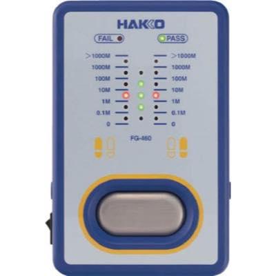 白光 ハッコーFG-460 100V 平型プラグ FG46081 8199610