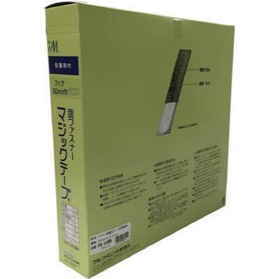 ユタカ 粘着付マジックテープ切売り箱 A 50mm×25m ブラック PG536N 7947275