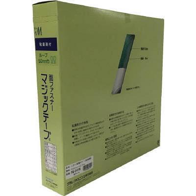 ユタカ 粘着付マジックテープ切売り箱 B 50mm×25m ホワイト PG541N 7947291