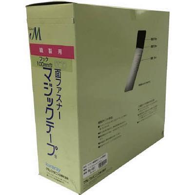 ユタカ 縫製用マジックテープ切売り箱 A 100mm×25m ホワイト PG551 7947321