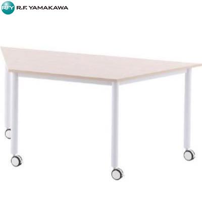アールエフヤマカワ キャスターテーブル 台形 ホワイト RFCTTWL8016DWH 8195169