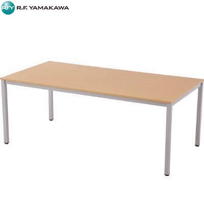 アールエフヤマカワ ミーティングテーブル W1800xD900 RFMT1890NN 8195180