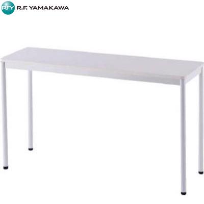 アールエフヤマカワ RFシンプルテーブル W1200×D400 ホワイト RFSPT1240WH 8195196