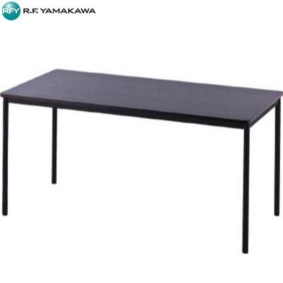 アールエフヤマカワ RFシンプルテーブル W1400×D700 ダーク RFSPT1470DB 8195200