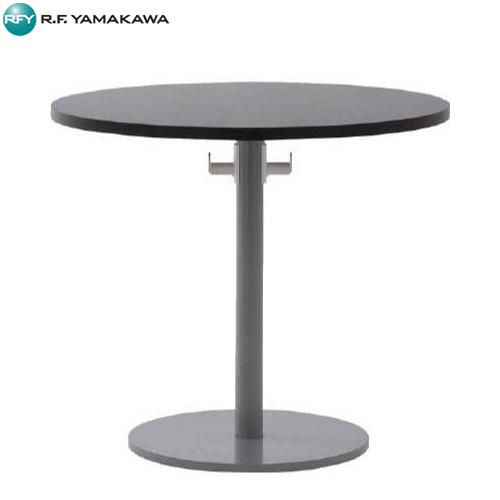 アールエフヤマカワ リフレッシュテーブルバッグハンガー付きφ800 RFRT800DABH 8195206